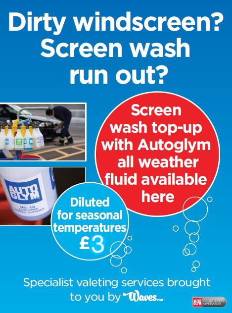 Screen wash top up