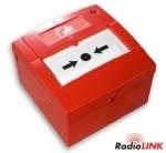 Ei Radio Linked Fire Alarms