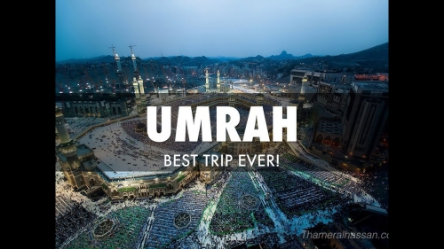 Cheap 5 Star Umrah Package - Cheapest Umrah Package at very Low Prices - Sabeel Travels Ltd
