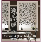Contract & Home Blinds Ltd
